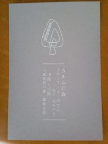 PAP_744917428.jpg