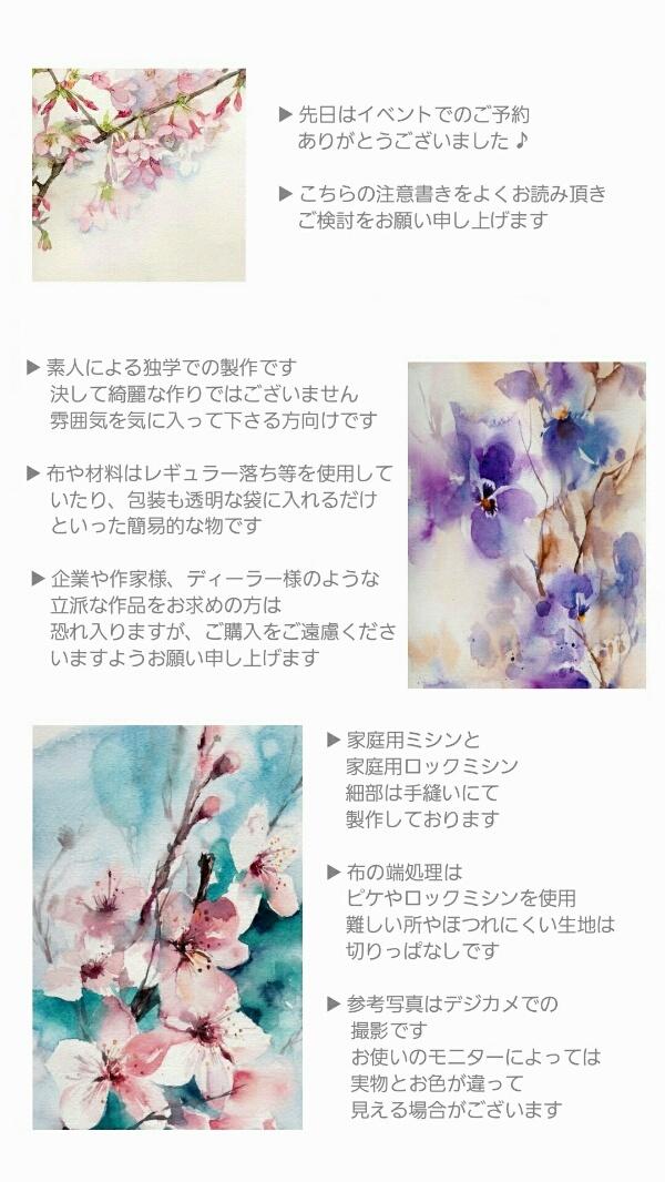 201706021809469a0.jpg