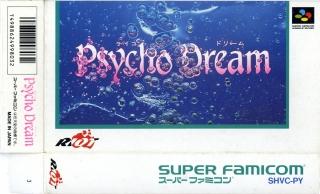 PsychoDream001.jpg