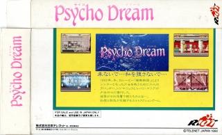 PsychoDream002.jpg