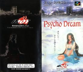 PsychoDream003.jpg