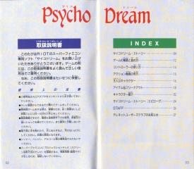 PsychoDream004.jpg