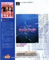 PsychoDream018.jpg