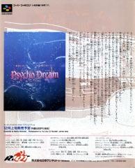 PsychoDream020.jpg