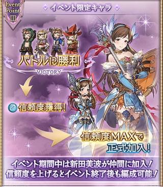 description_event_3 (5)
