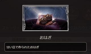 yuzuu (2)