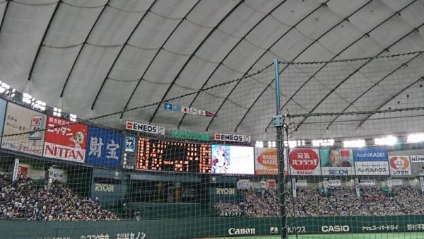 ファウルボール注意(試合モニタ)R