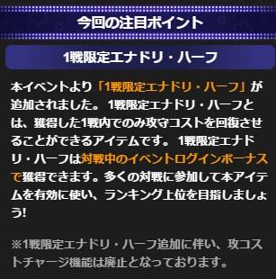f_20170522150801eb6.jpg
