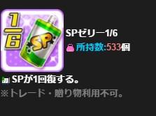 sp_20170526225211494.jpg