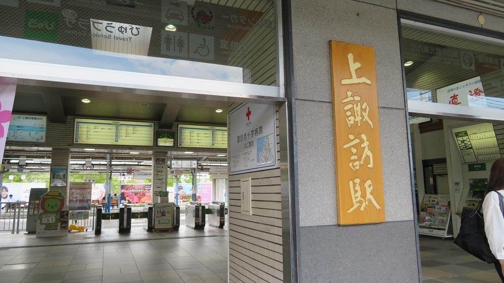 4上諏訪駅IMG_1483