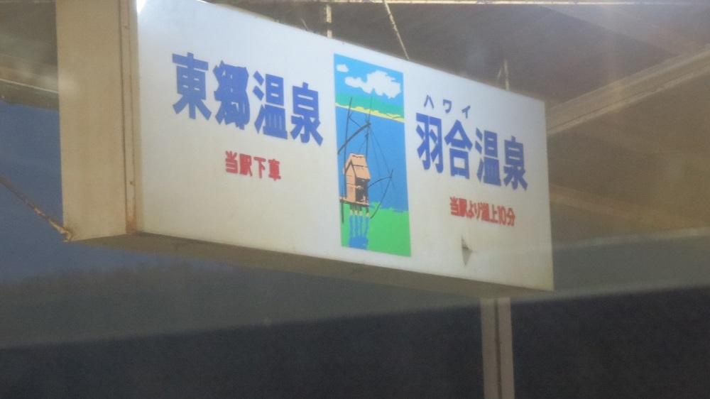 31松崎IMG_0014