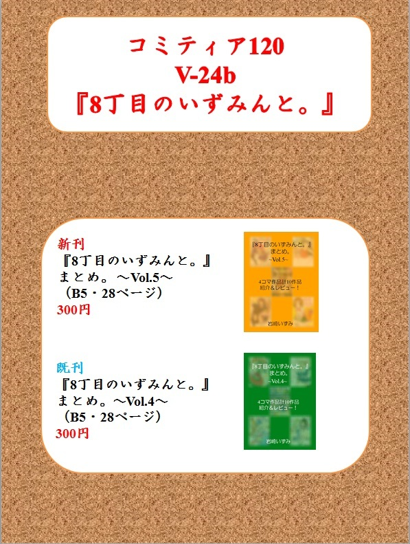 vol5oshina.jpg