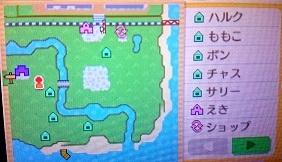 うりい地図