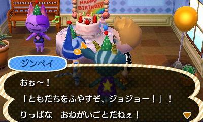 DIOさんの誕生日