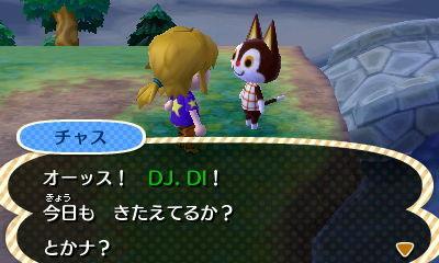 DJDJ?