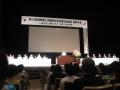 5月19日 関西大会1