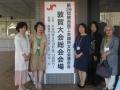 5月19日 関西大会2