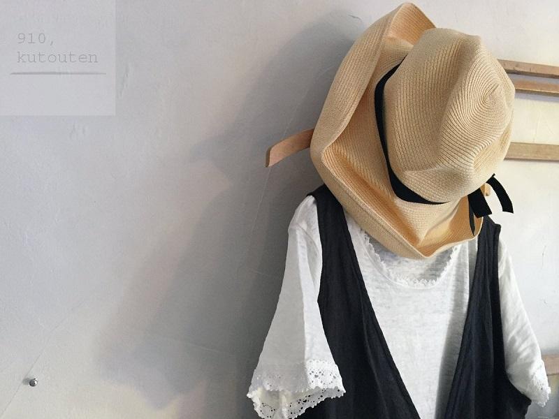 20170504-hat-10.jpg