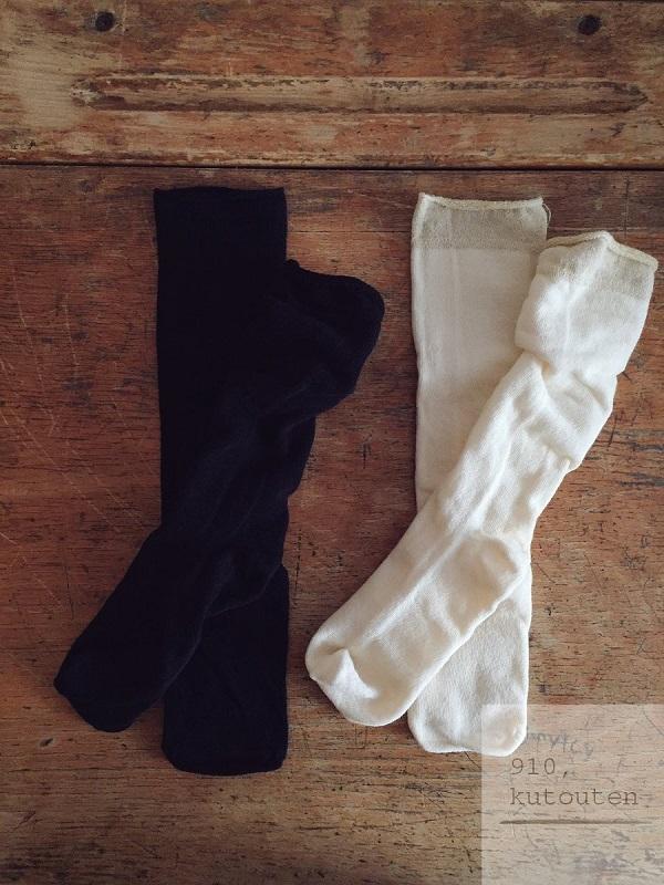 20170516-socks-1.jpg