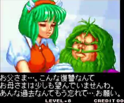 熱血闘球伝説3