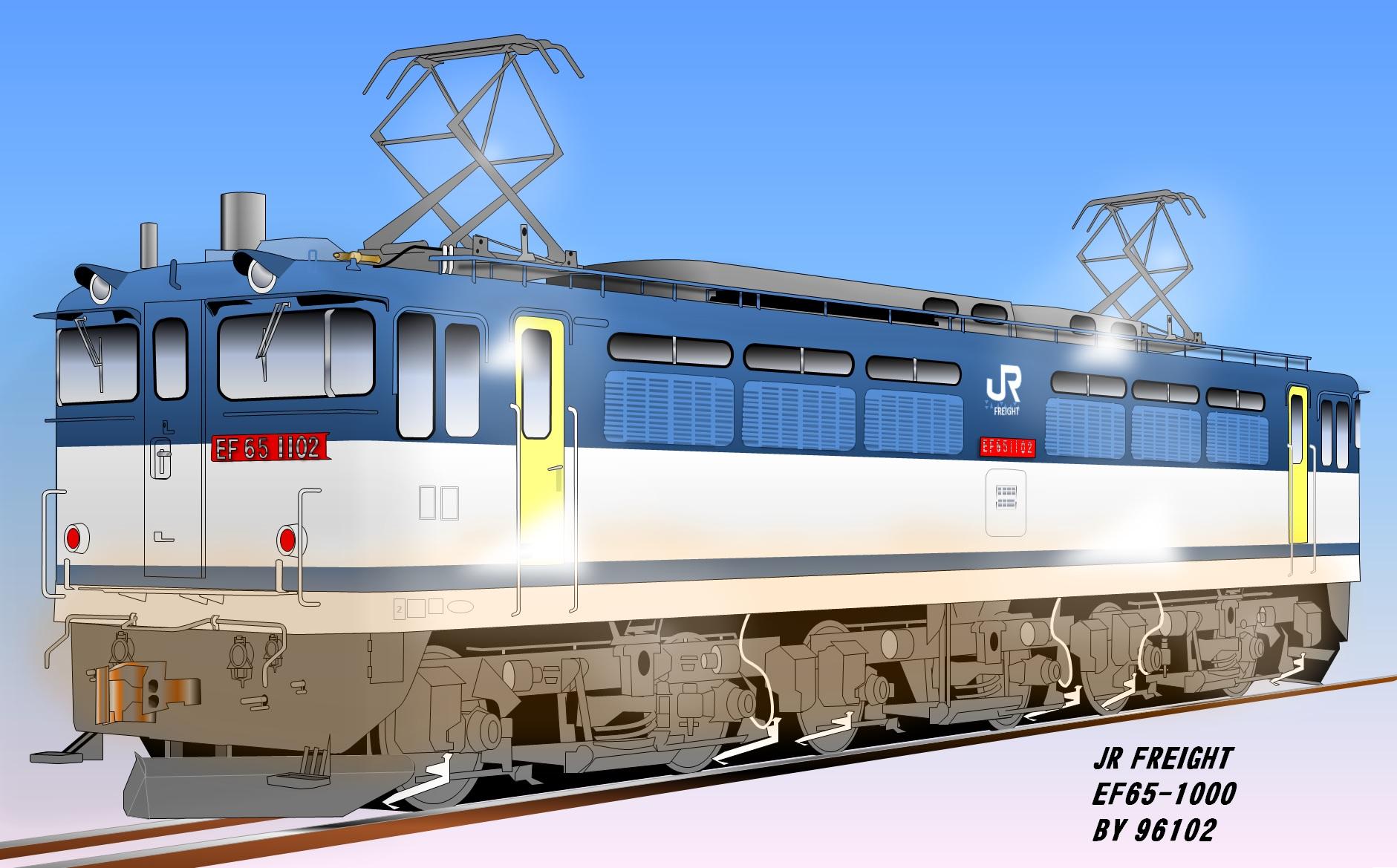 EF65-1000 晴天