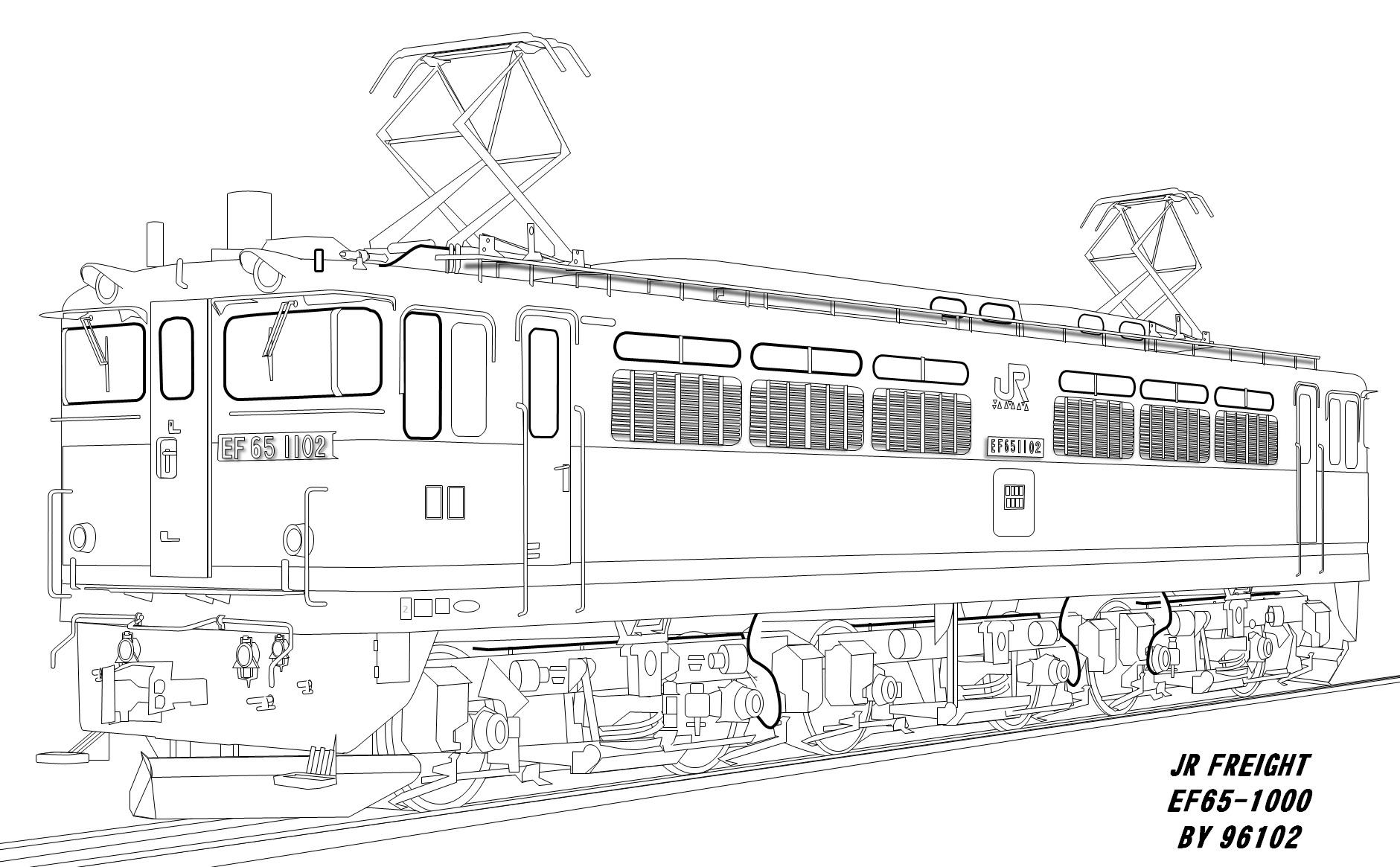 EF65-1000無色