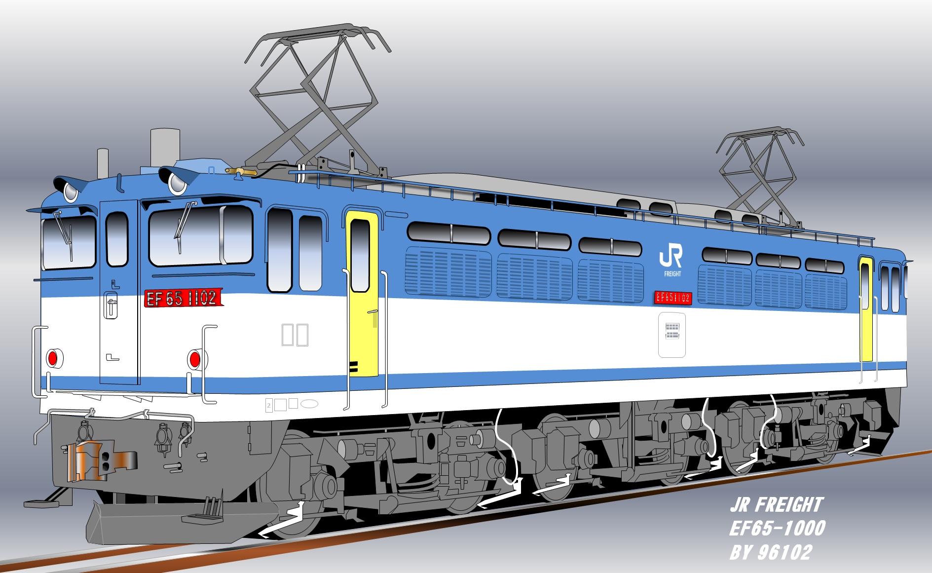 EF65-1000エクセル画