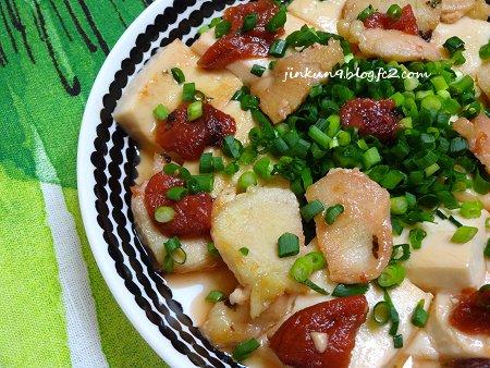 なんとなく05-09 梅鶏焼き豆腐 3