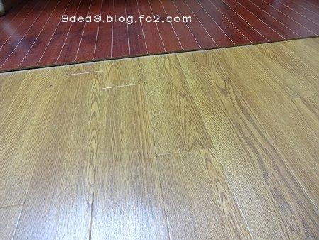 マンションの床が綺麗だった 2