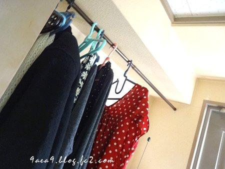 2017 6-1 洋服を収める場所を確保 2