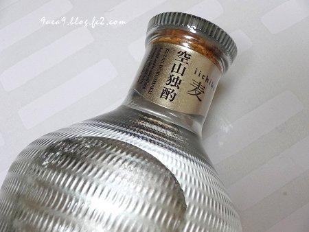 2017 6-18 プレミアム焼酎 いいちこ 空山独酌 麦30度 2