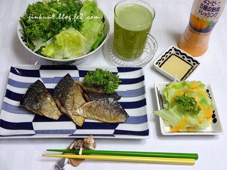 なんとなく06-19 お魚をかって和食にしようと思ったけど お米がなかった(´;ω;`)ブワッ 1