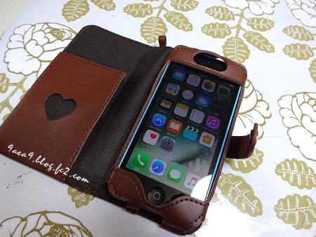 中古iPhone 1