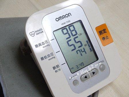 久々に 血圧 2017 6-3-