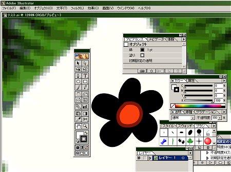 Illustrator9は互換性モードで起動2