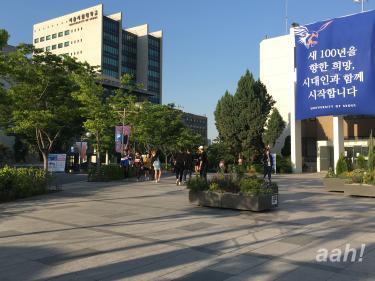 ソウル市立大学