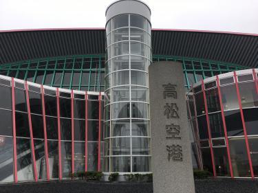 降り立った四国、高松は雨にございました。