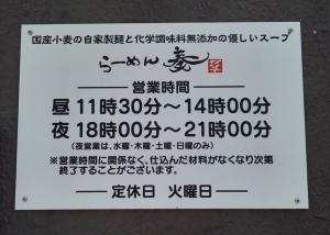 IMG_115434 (3)