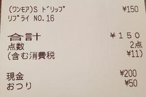 IMG_133921 (2)