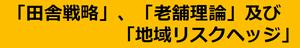 無題627-1