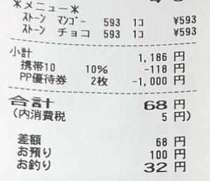 IMG_214952 (4)