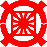 200px-Unification_Church_symbol_svg.png