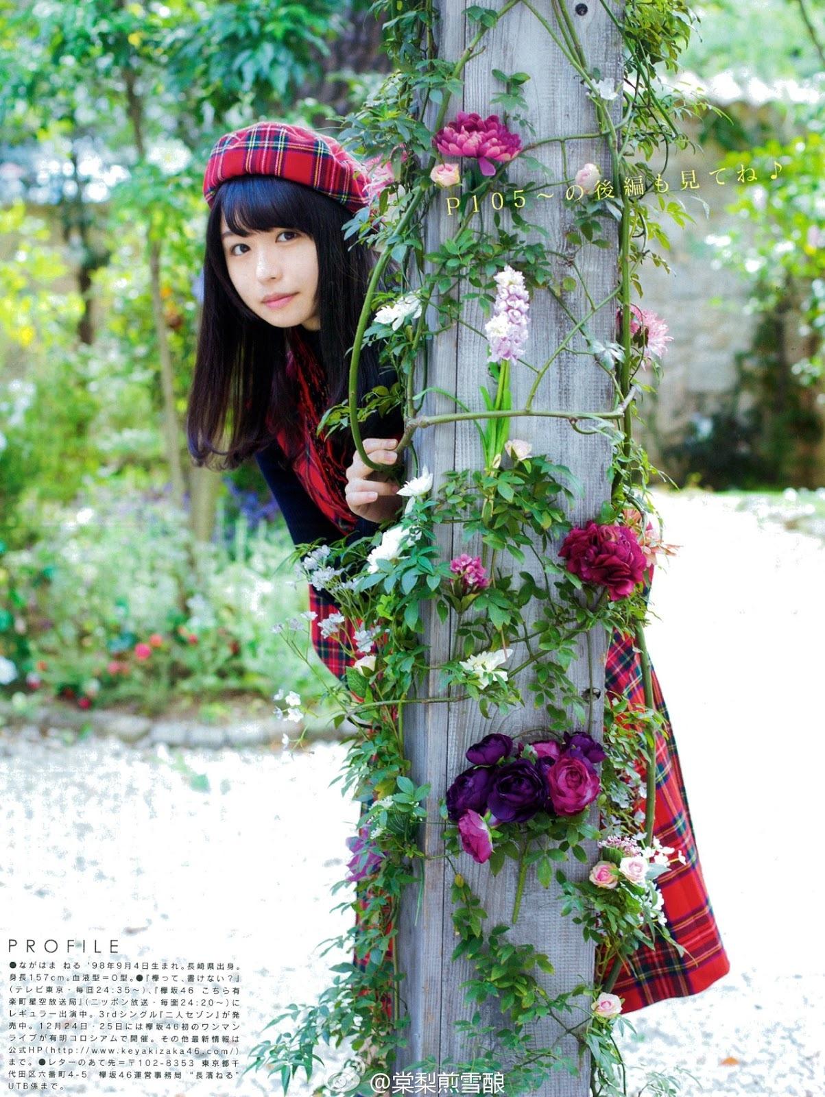 長濱ねる 2017 薔薇 2
