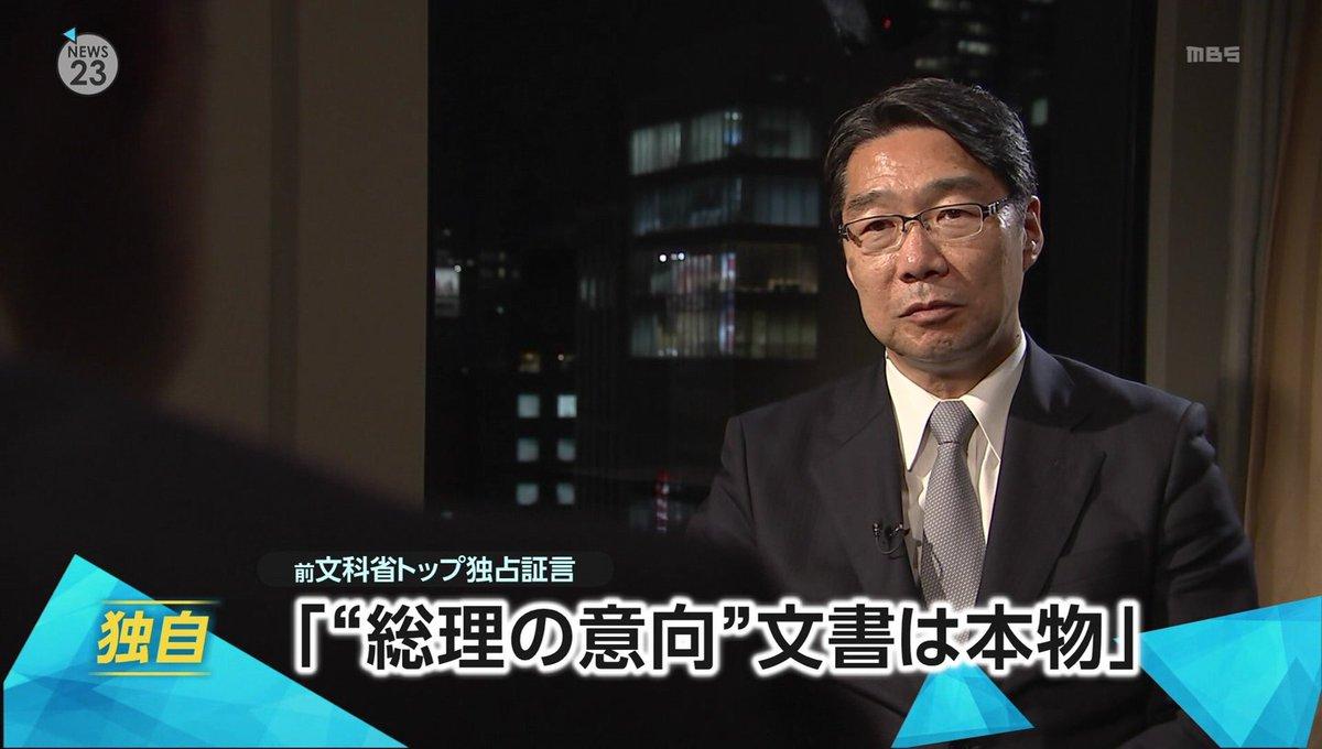 688.火災が起きた新幹線にJNN<...