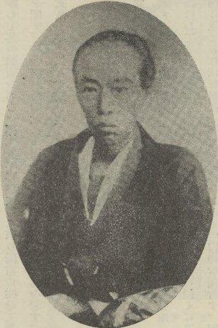 Mitsukuri_Genpo.jpg