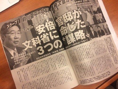 asahi_170623.jpg