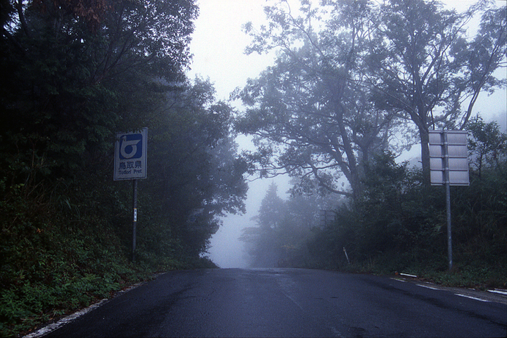 ningiyou-pass.jpg