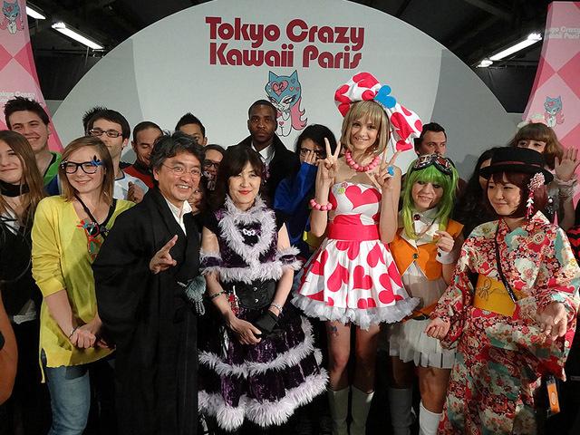 tomomi-inada_japon.jpg