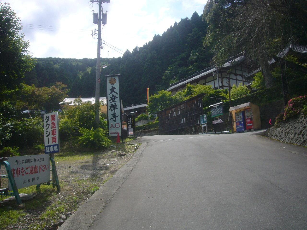 大安禅寺 菖蒲祭り H29.6.13