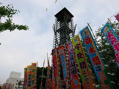 IMG_2522-ryougokuisu.jpg